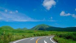 Aso Milk Road