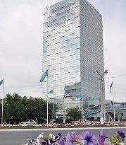Marriott Executive Apartments Atyrau
