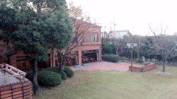Kumozu Hotel & Conference