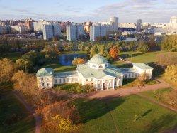 Aleksandrino Estate