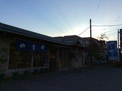 Osatoya