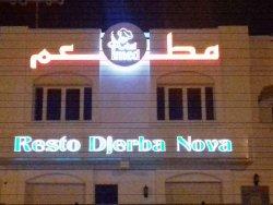 Djerba Nova