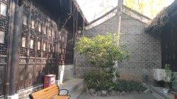 Former Residence of Li Hongzhang