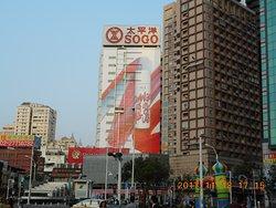 SOGO Kaohsiung