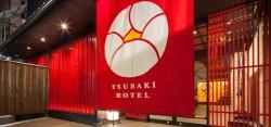 Hotel Tsubaki