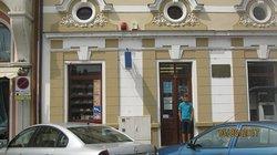 Centrul de Informare Turistica Oradea