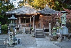 Onzanji Temple