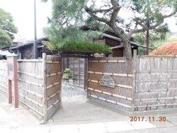Former Residence of Shimazaki Toson