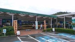 Michi-no-Eki Galleria Kameoka