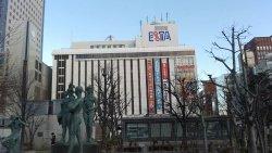 札幌购物中心