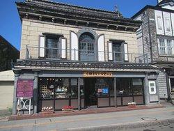 Former Iwanaga Clock Store