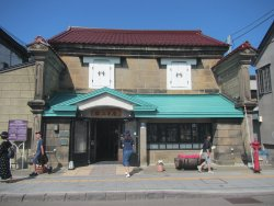 Former Motosaburo Kaneko Store