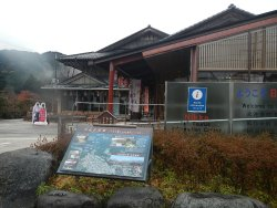 Nikko Kyodo Center Tourist Information Office