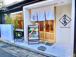 Arashiyu Japanese Foot Spa & Foot Massage