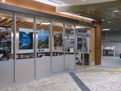 JR Wakayama Station Tourist Information Center