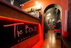 The BOX Hookah Bar