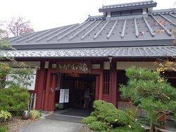 Anegawa Onsen