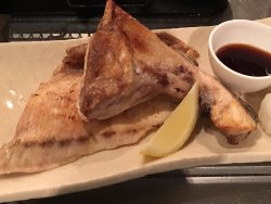 Grilled Amberjack Fish around the gill カンパチカマ塩焼き