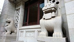 Old Bank of China Building