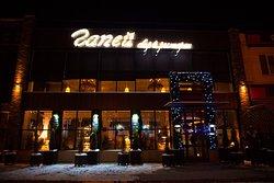Bar-Restoran Gapey