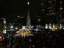 New Taipei City People's Square