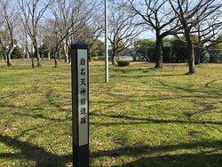 Miyamae Central Park