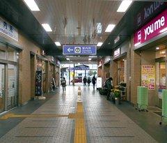 Shimonoseki Station Tourist Information Center