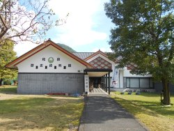 Wara History Museum