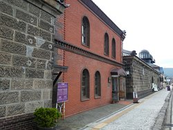 Former Otaru Warehouse