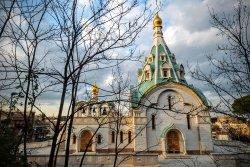 Chiesa Ortodossa di Santa Caterina Martire