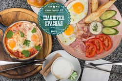 Pizzeria on Spasskaya