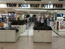 Teoh Soon Huat Duty Free Mall