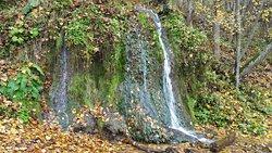 Raduzhniy Waterfall