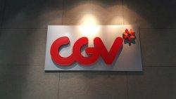 CGV Dongsuwon