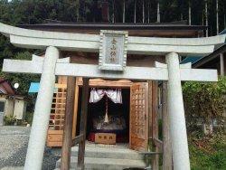 Shishiori Kinzan Museum (Gold Mine)
