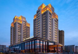 Abritz Hotel Changchun