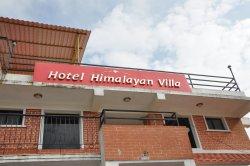 Hotel HV