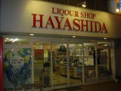 Hayashida Liqour Shop