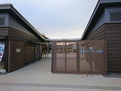 Michi-no-Eki Izu Gateway Kannami