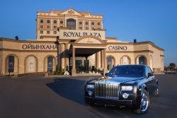 Royal Plaza Hotel & Casino