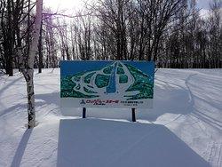 Rock Valley Ski Resort