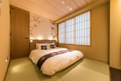 Hotel Ethnography Gion Furumonzen