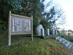 Iwabune no Sekisho