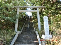 Ototachibanahime Shrine