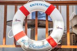 Endefktirio Cafe Rerstaurant