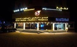 Zam Zam Restaurant & Cafe