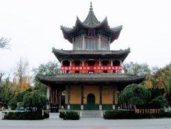 Revolution Park