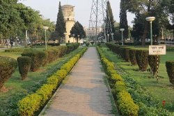 Rajinder Park