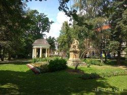 Palackeho Sady Park