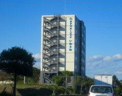 Hotel Ocean Iwasawa